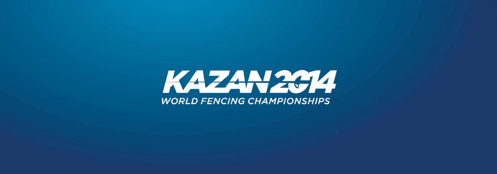 2014 World Fencing Championships